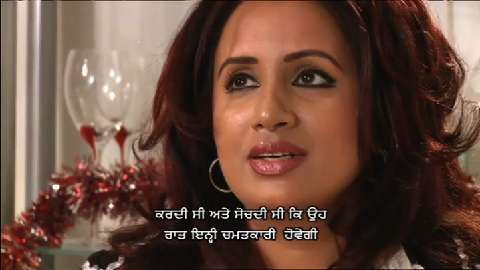 My Life with Me (English with Punjabi subtitles)