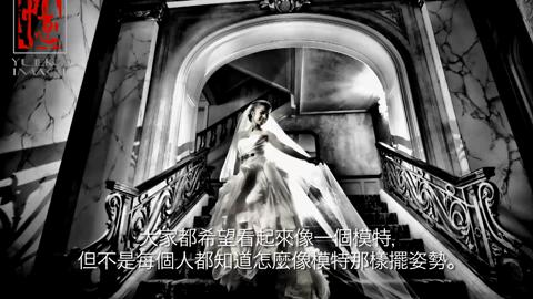 Vivian Yue – Chinese wedding photographer (Mandarin)