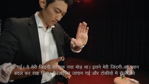 hindi movie The Dream Job full download