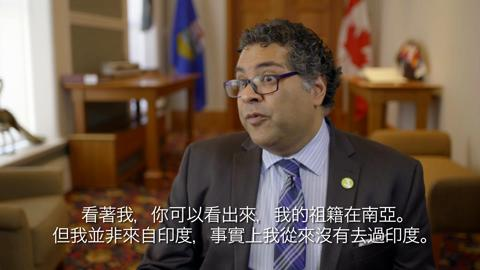 Naheed Nenshi – South Asian mayor (Mandarin)
