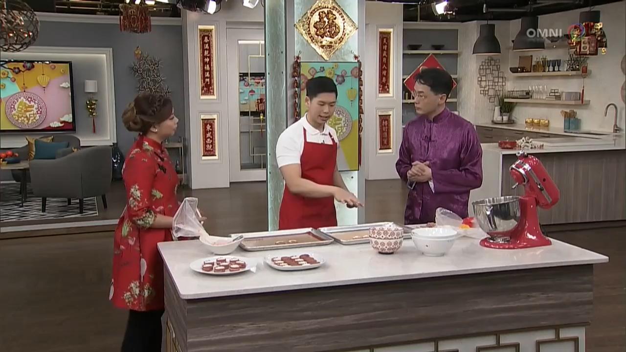 第五節:賀年法式小圓餅 Part 5: Chinese New Year themed Macarons