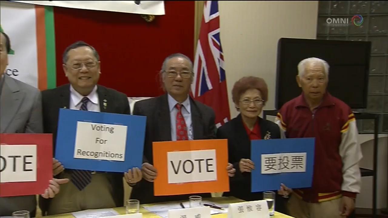 團體呼籲華裔積極投票 – May 15, 2018 (ON)