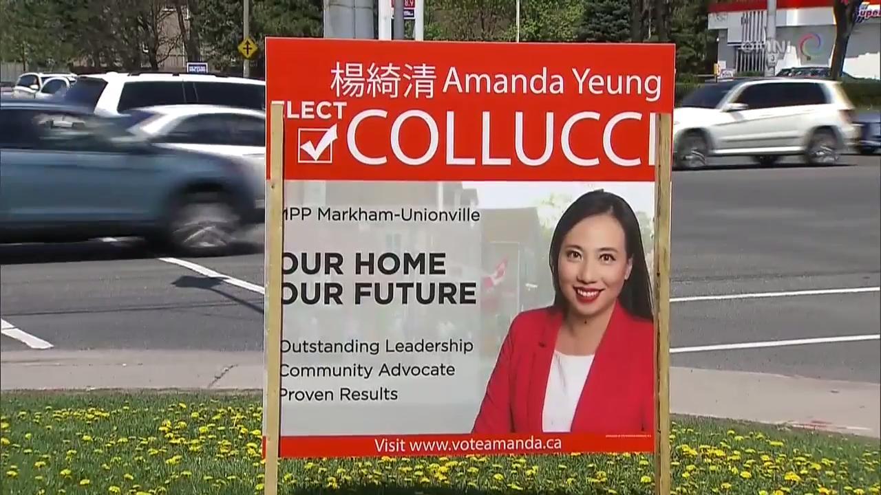 自由党候选人杨绮清竞选宣传的争议 – May 16, 2018 (ON)