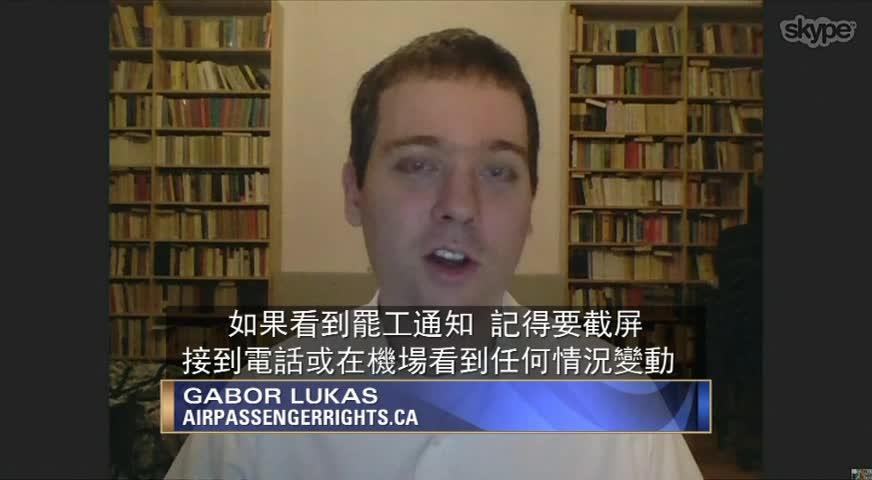 WestJet飞行员劳资和约谈判继续 旅客:暂不担心罢工影响-MAY 22, 2018 (BC)