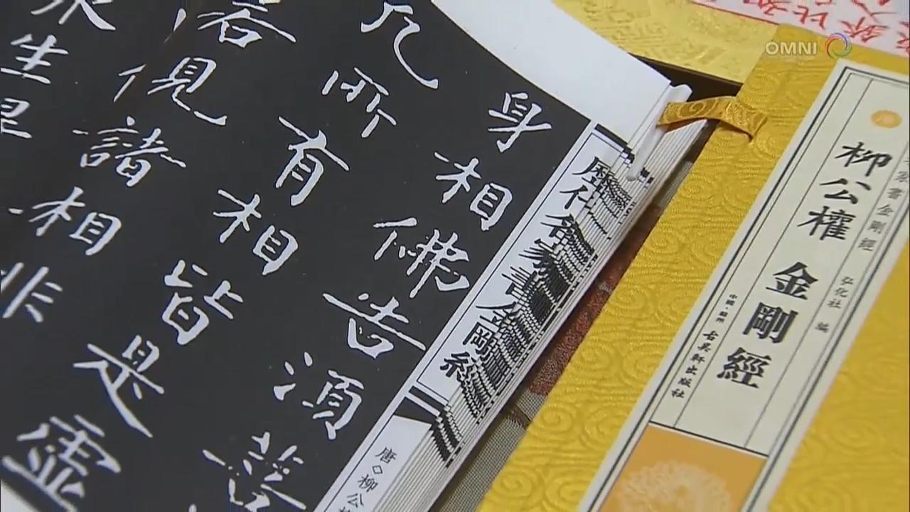 加中佛教文化交流周 – June 18, 2018 (ON)