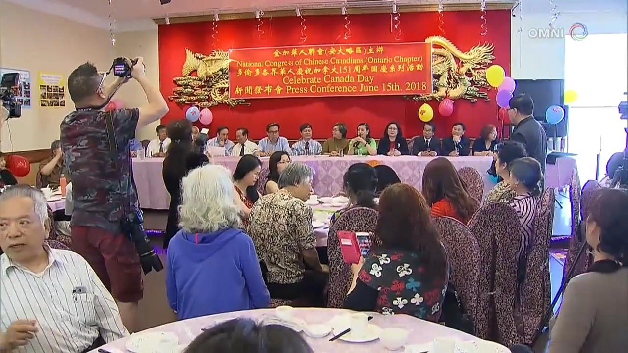 國慶晚宴及大遊行 – June 15, 2018 (ON)