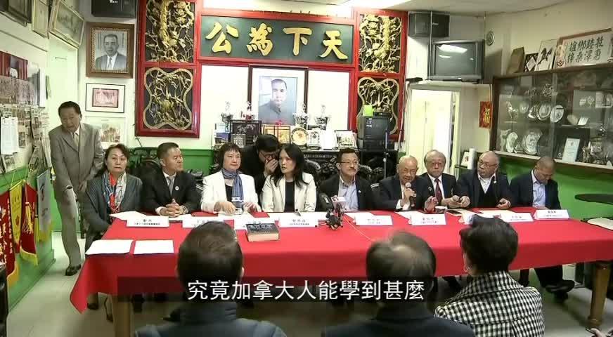 本地日裔組織 反對關慧貞簽名運動 (BC) – JUL 13, 2018