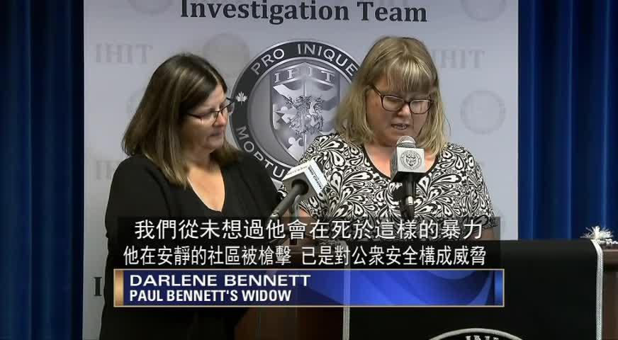被凶徒錯當目標 少年冰球教練Paul Bennett無辜被害 (BC) – JUL 19, 2018
