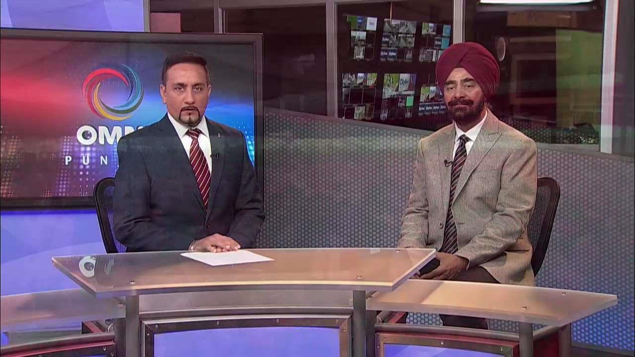 Punjab Politics Chat