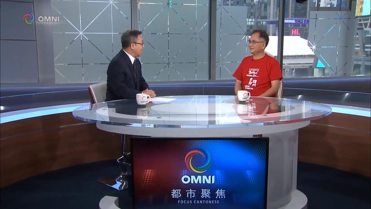中區華埠同樂日 – Aug 17, 2018 (ON)
