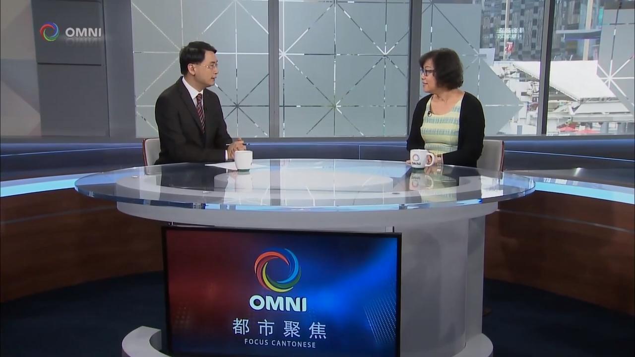 專訪多倫多教育委員黃婉貞 – Aug 10, 2018 (ON)