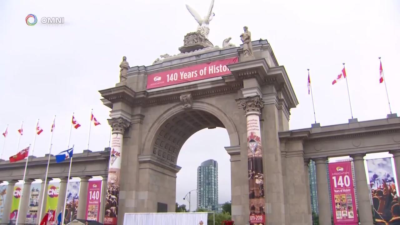 加拿大國家展覽會揭幕 – Aug 17, 2018 (ON)