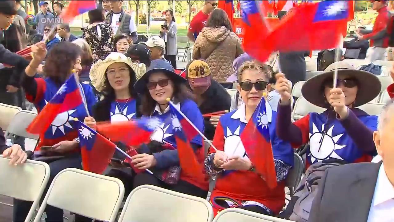 台湾社区庆祝中华民国双十国庆活动 – Sep 24, 2018(ON)