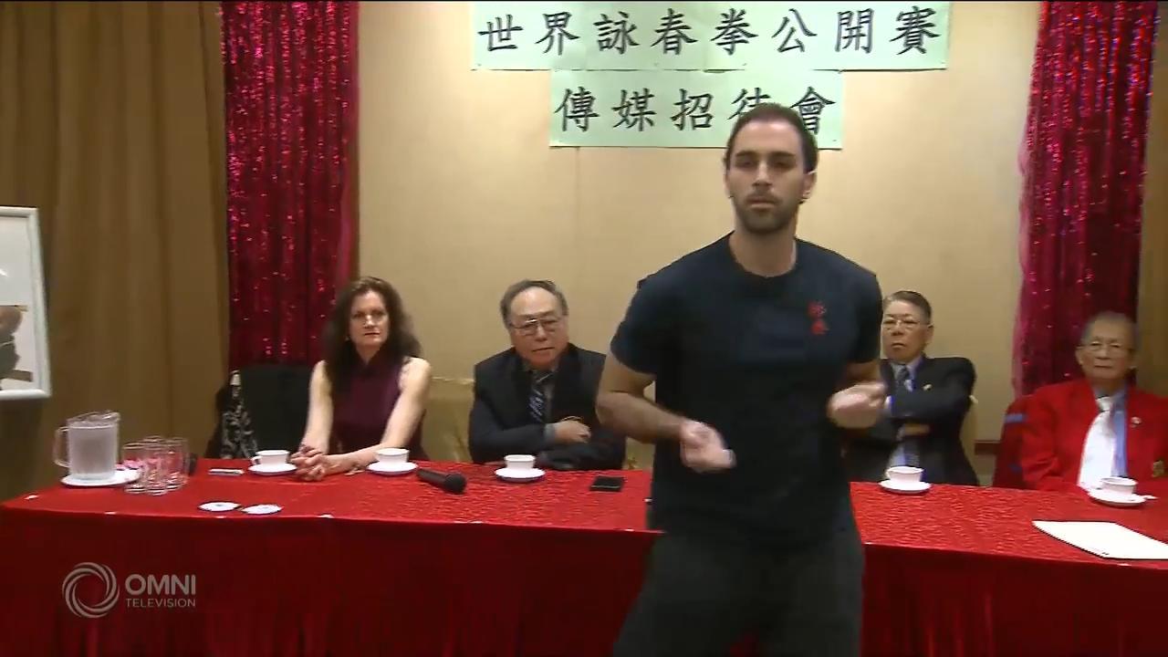首屆世界詠春拳公開賽 — Oct 15, 2018 (ON)