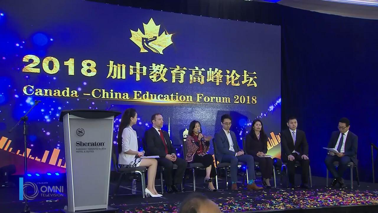 加中教育高峰論壇 — Oct 12, 2018 (ON)