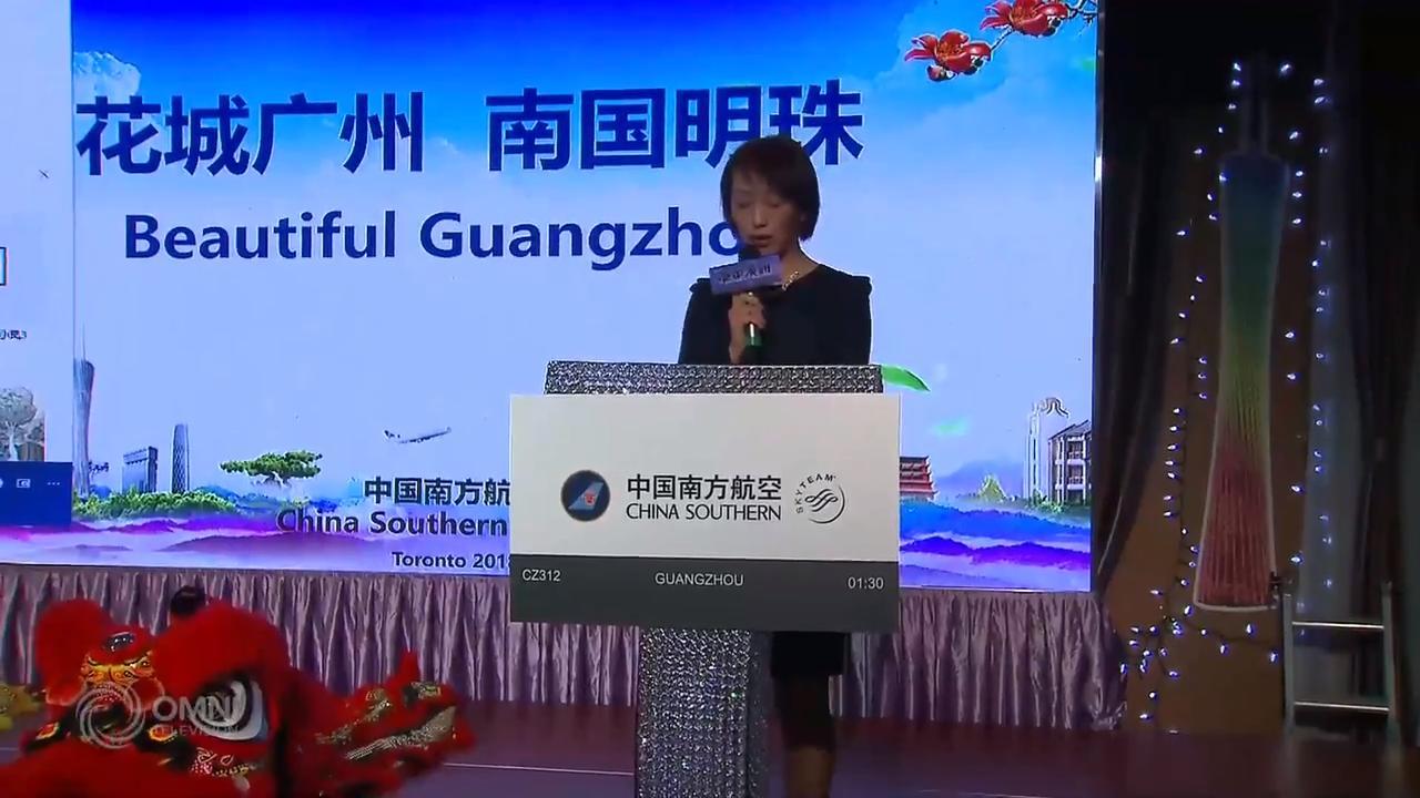 广州旅游局在多伦多设立推广中心 – Oct 15, 2018 (ON)