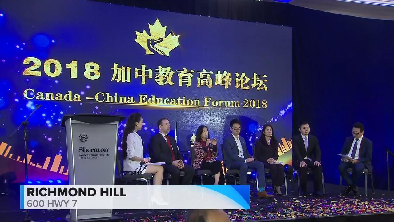 第三届加中教育高峰论坛探讨合作趋势– Oct 12, 2018 (ON)
