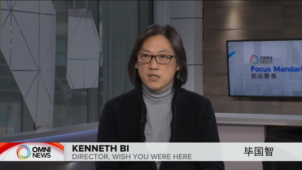 专访华裔导演毕国智谈他的亚洲国际电影节闭幕电影《在乎你》 – Nov 14, 2018(ON)