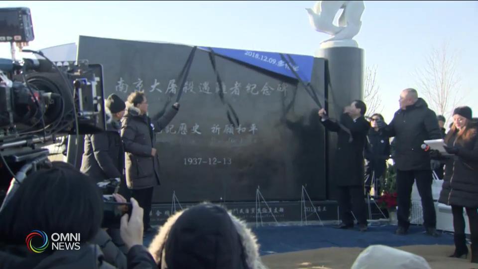 南京大屠殺紀念碑揭幕 — Dec 10, 2018 (ON)