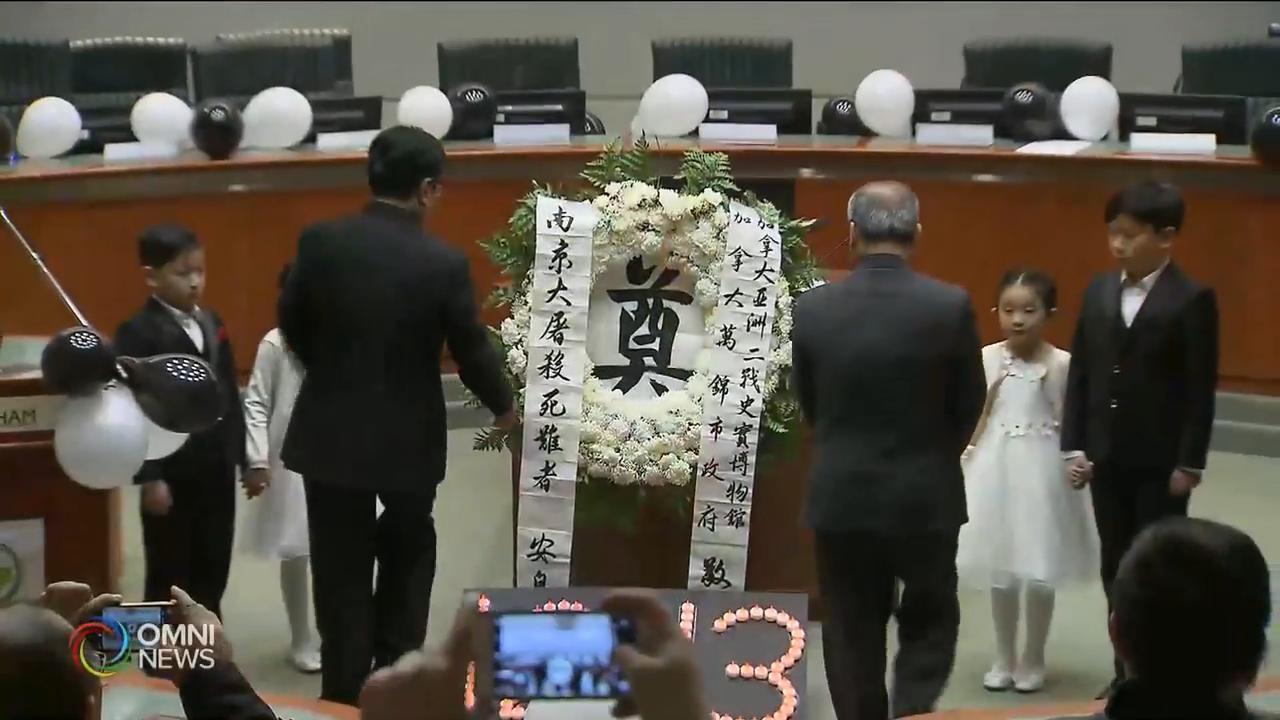 萬錦舉行南京大屠殺遇難者公祭 — Dec 13, 2018 (ON)