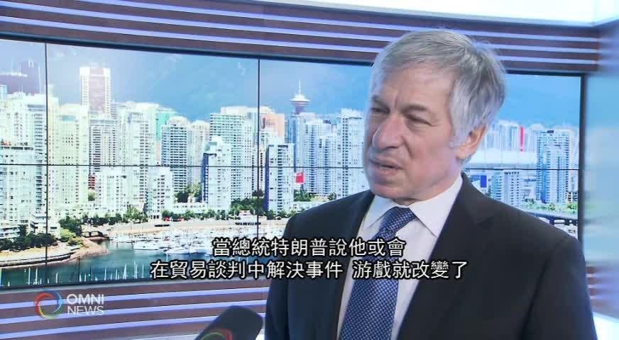 華爲CFO孟晚舟返家 專家恐樓價受影響 (BC) – DEC 12, 2018