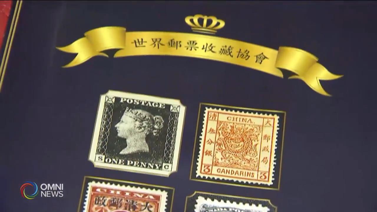 世界郵票收藏協會晚宴 — Dec 10, 2018 (ON)