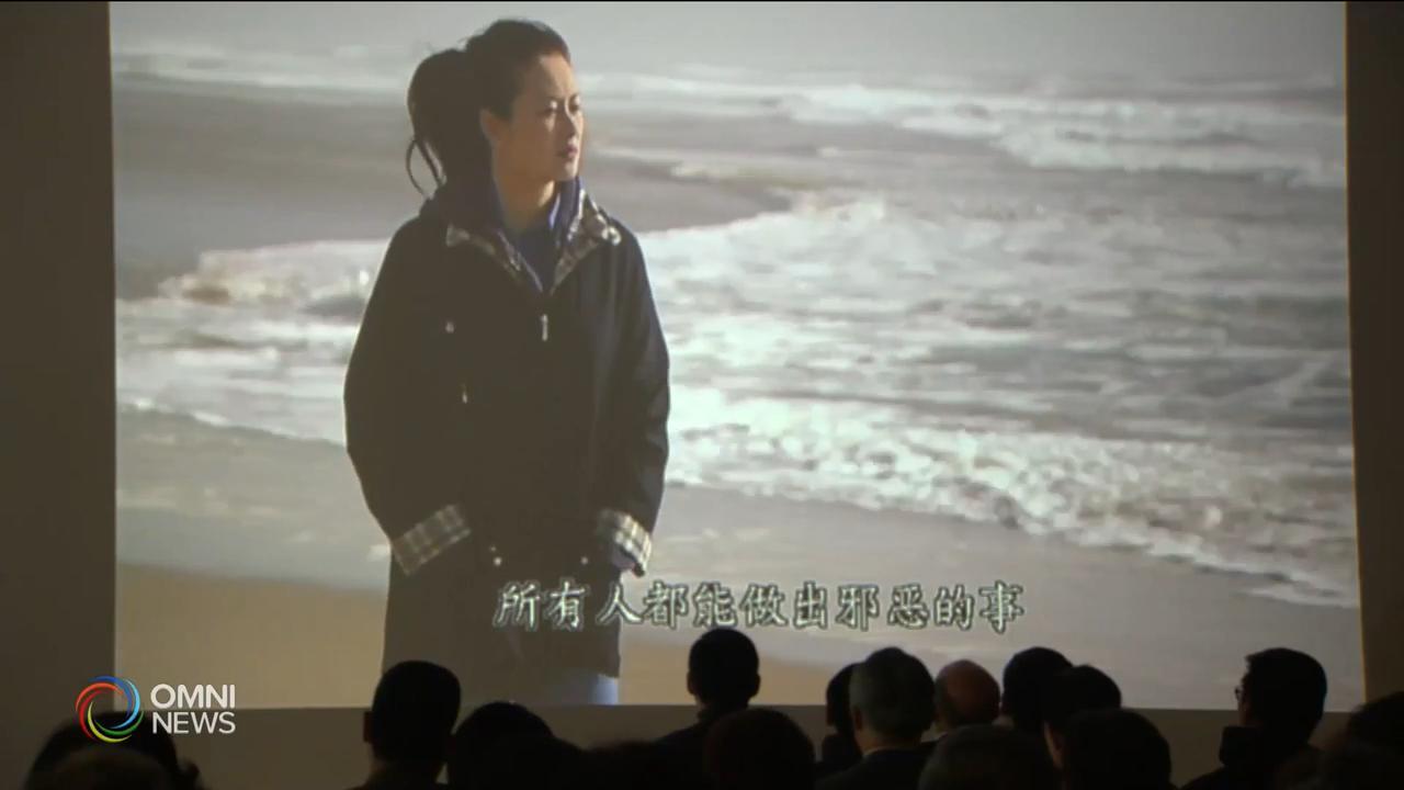 張純如南京大屠殺紀錄片 — Dec 10, 2018 (ON)