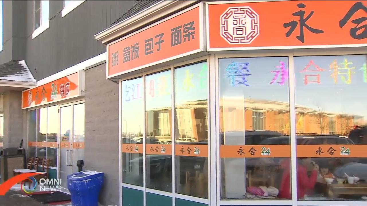 华人餐馆遭劫,老板自己追打抢匪 – Jan 21, 2019(ON)