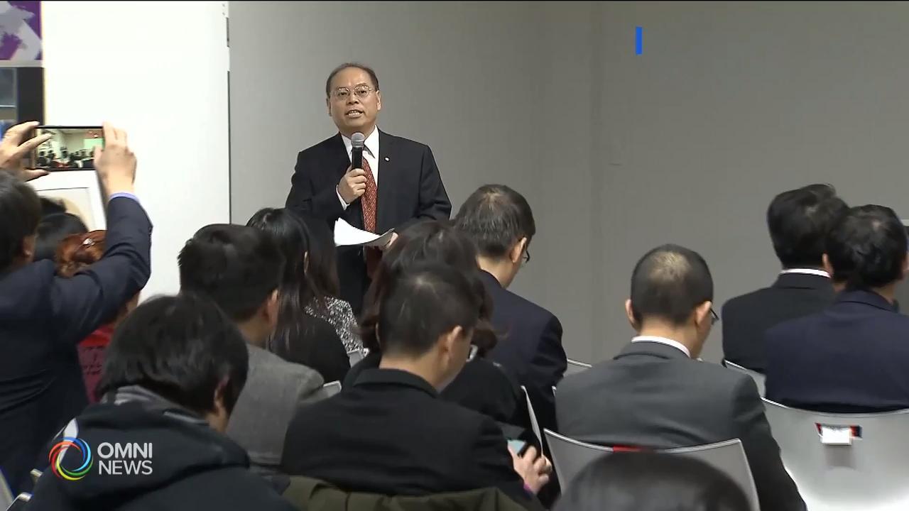 加中科技研讨会 –  Feb 19, 2019 (ON)