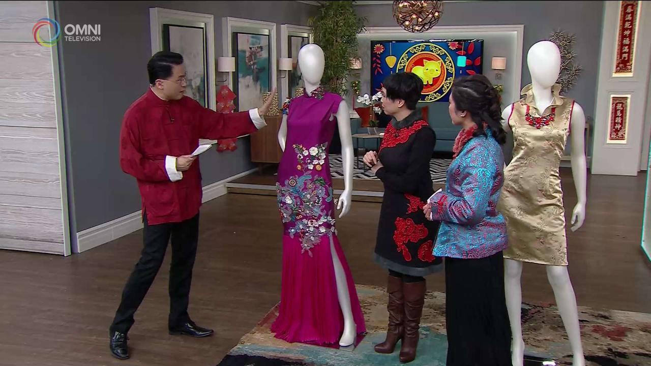第三節:華裔時裝設計師黎明慧介紹新年時裝