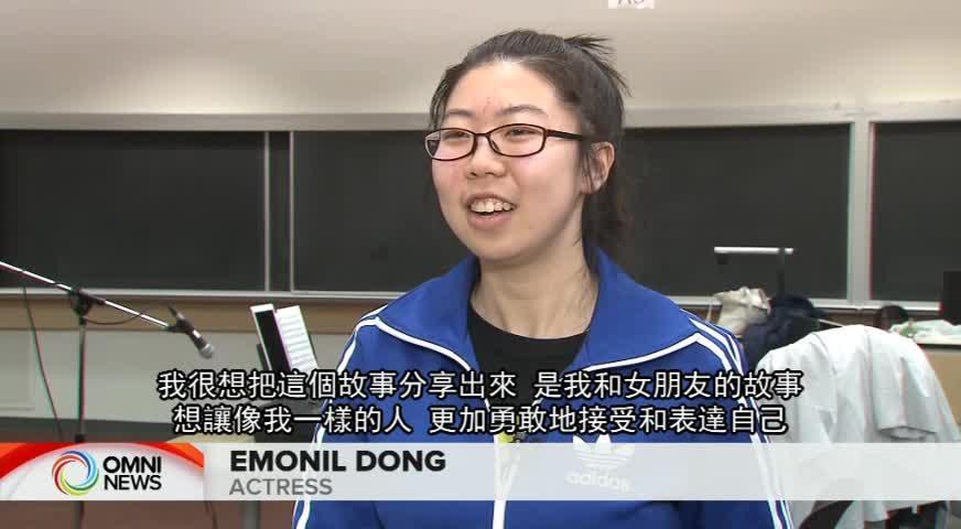 BC大學沸思劇社舞臺劇 分享真實故事 (BC) – FEB 21, 2019