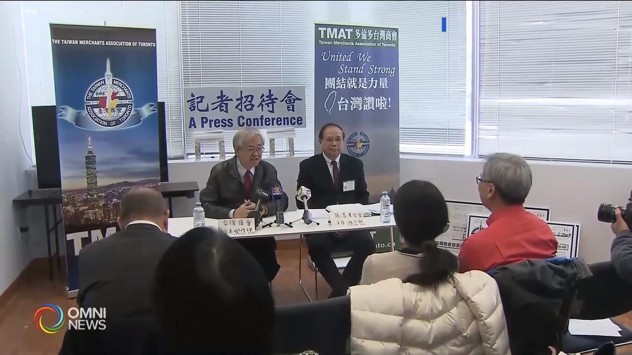 多伦多台湾商会新春联欢会三月初 举行 –  Feb 19, 2019 (ON)