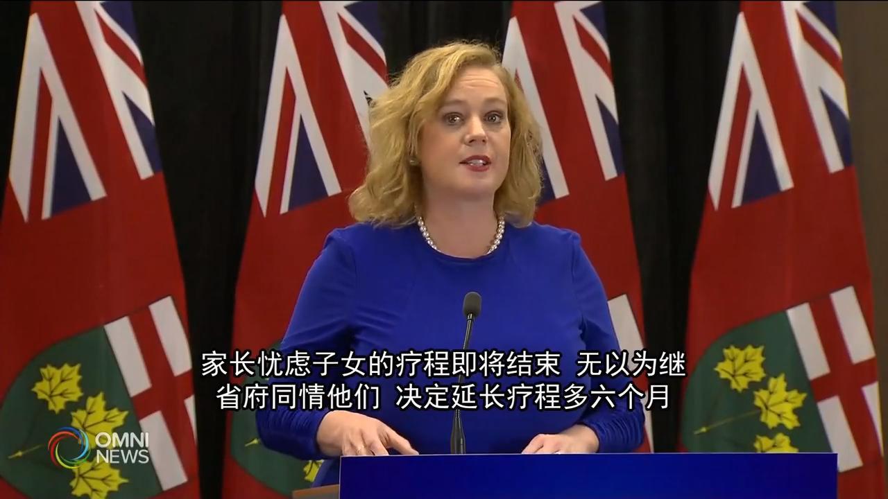 省府对极具争议的自闭症资助计划进行调整  – Mar 21, 2019(ON)