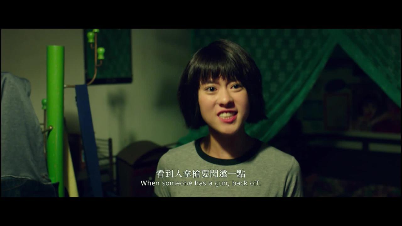 周日大電影﹕  林北小舞