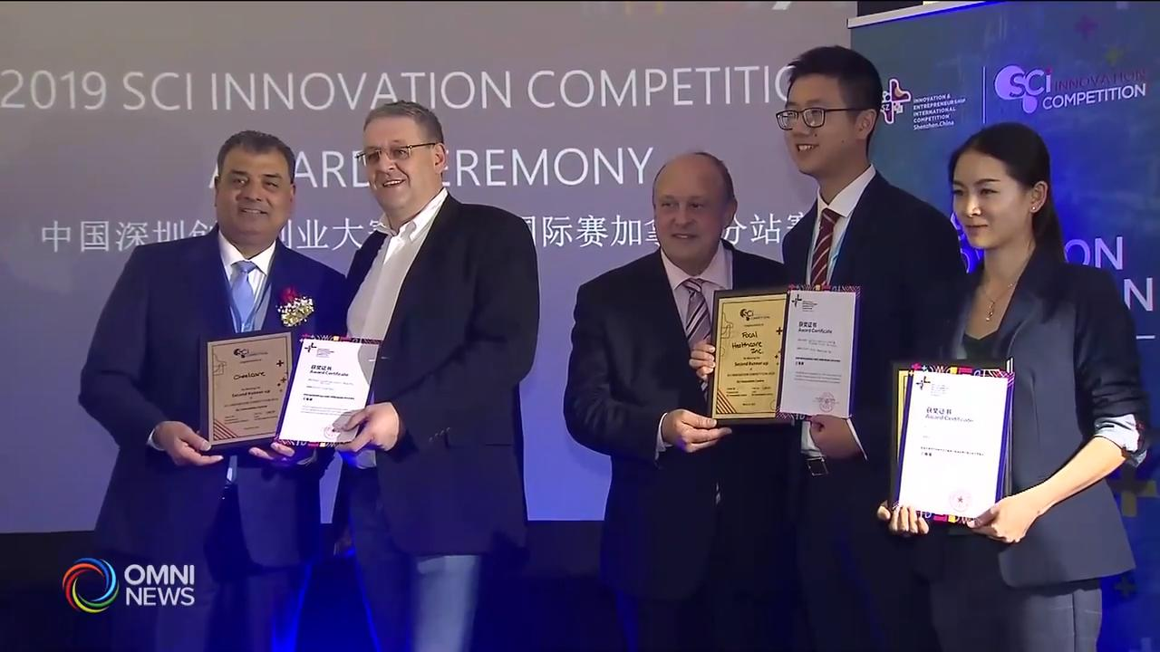 十个加拿大创新大赛创新项目前进深圳 – Mar 25, 2019(ON)