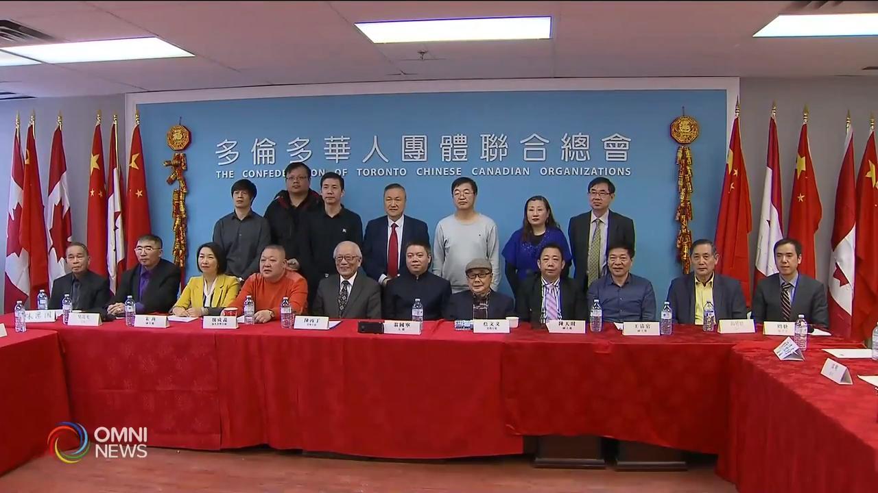 华人社区举行座谈探讨加中关系 – Mar 19, 2019   (ON)