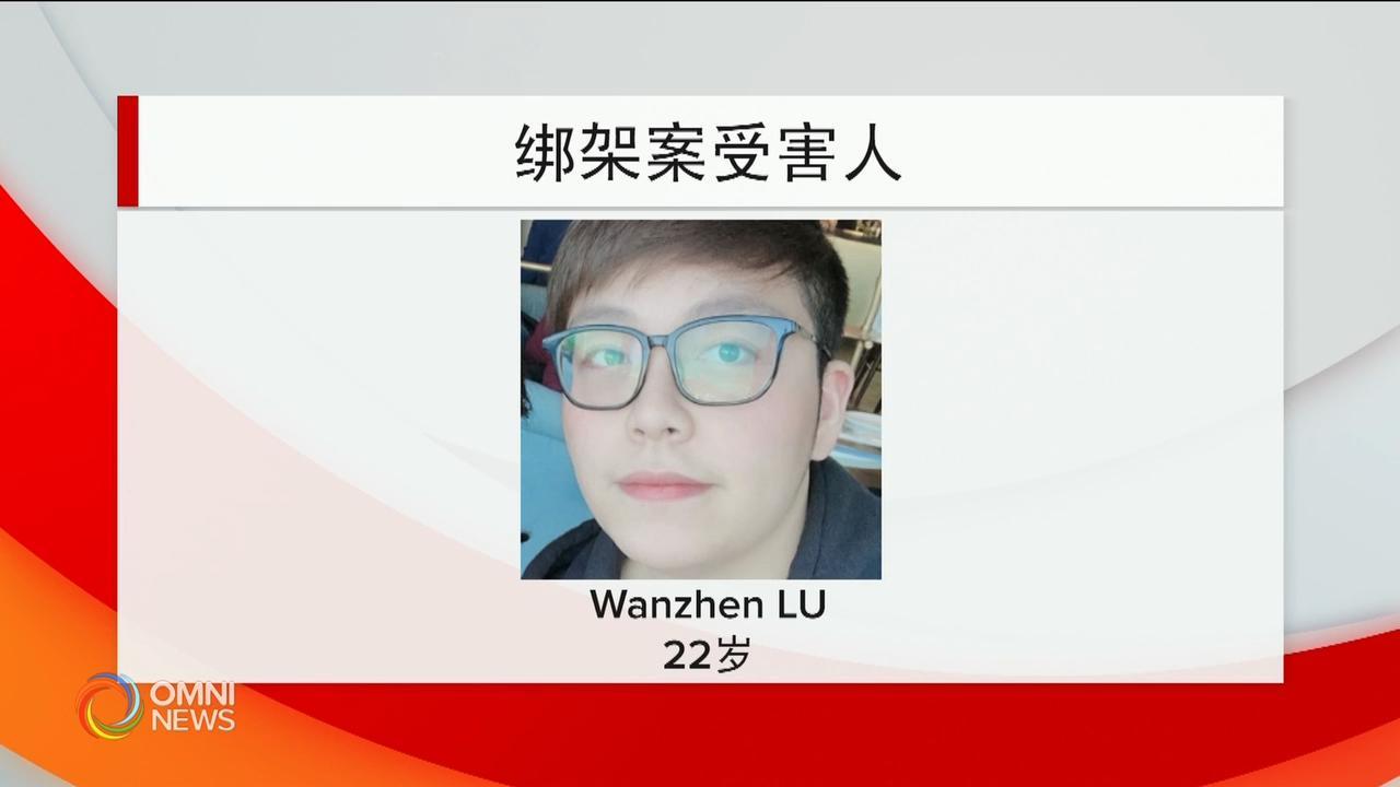 华裔留学生被绑架案受各方关注 – Mar 25, 2019(ON)