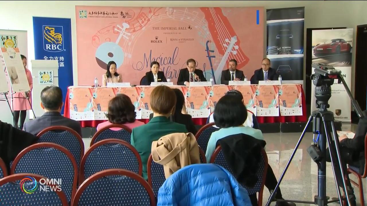 華讌下月舉行, 籌款目標五十萬 — Apr 16, 2019 (ON)