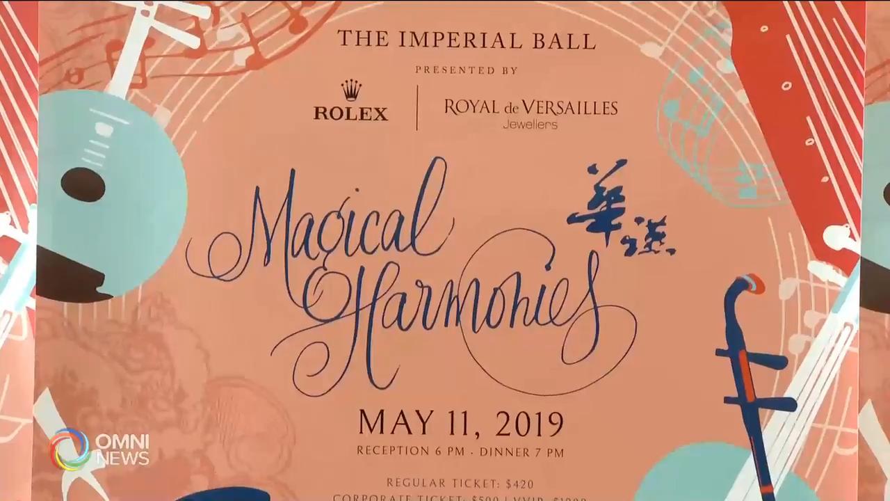 大多伦多中华文化中心筹款晚宴下个月举行 – Apr 16, 2019    (ON)