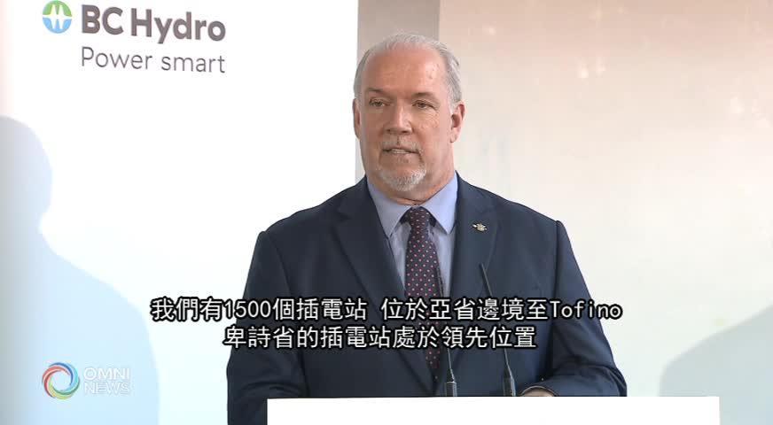 BC省未來將繼續設立更多汽車充電站(BC) – 2019APR18