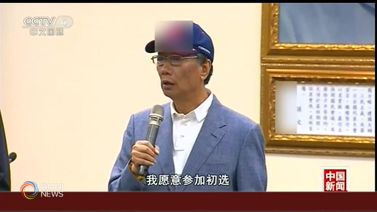 鸿海集团郭台铭投入台湾总统大选引发关注 – Apr 18, 2019 (ON)