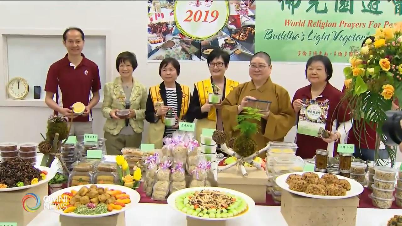 佛光山素食園遊會六月初舉行 — May 15, 2019 (ON)