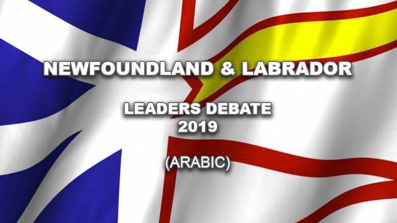 Newfoundland Leaders Debate 2019