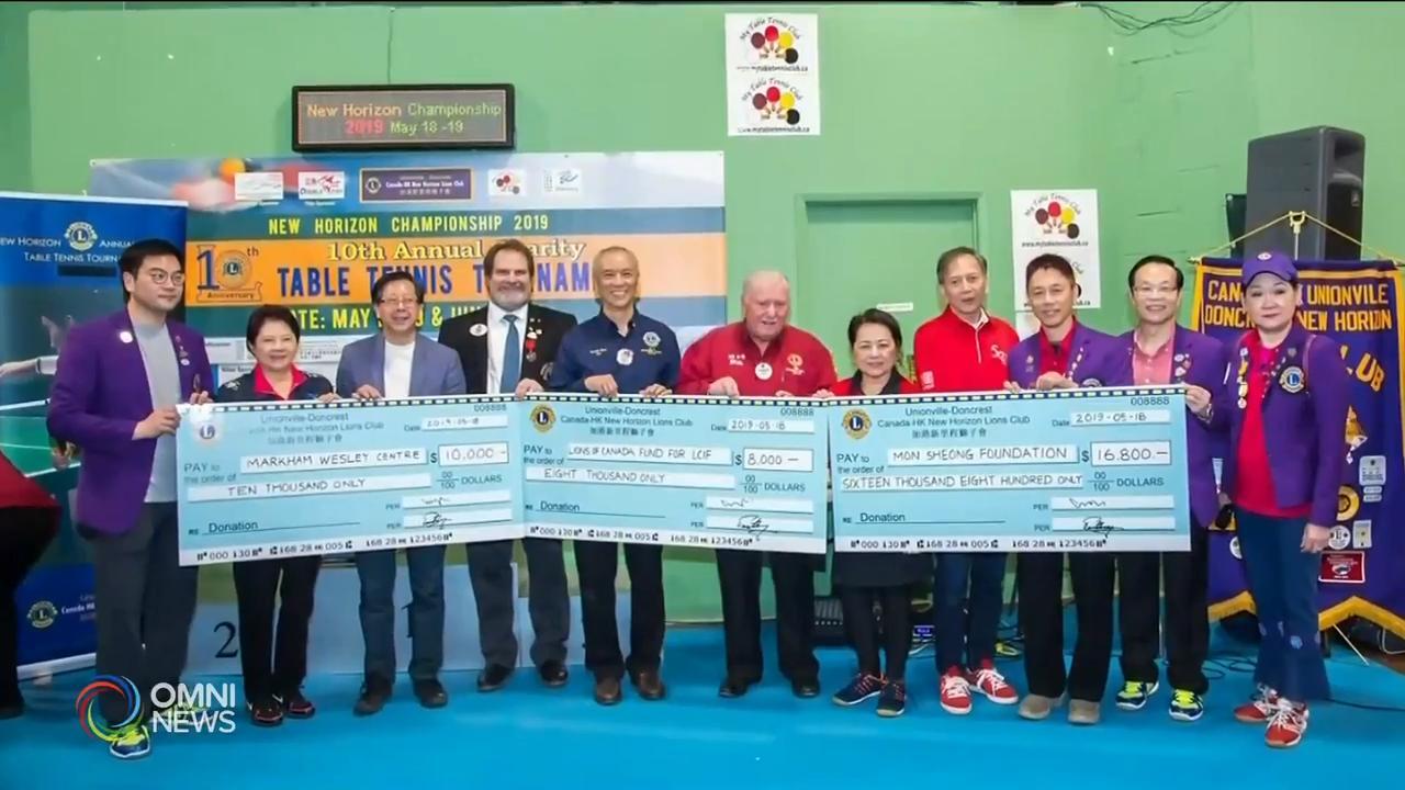 港新里程狮子会慈善乒乓球锦标赛 – May 21, 2019 (ON)