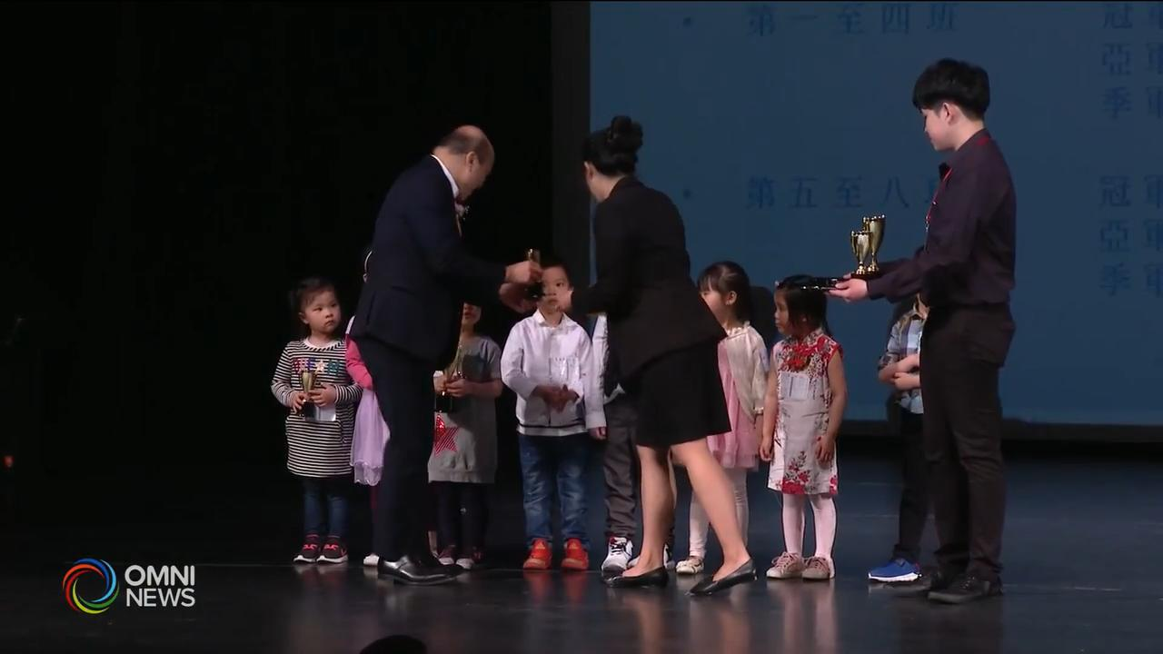 第十九屆青少年中華學藝比賽頒獎典禮 — May 21, 2019 (ON)