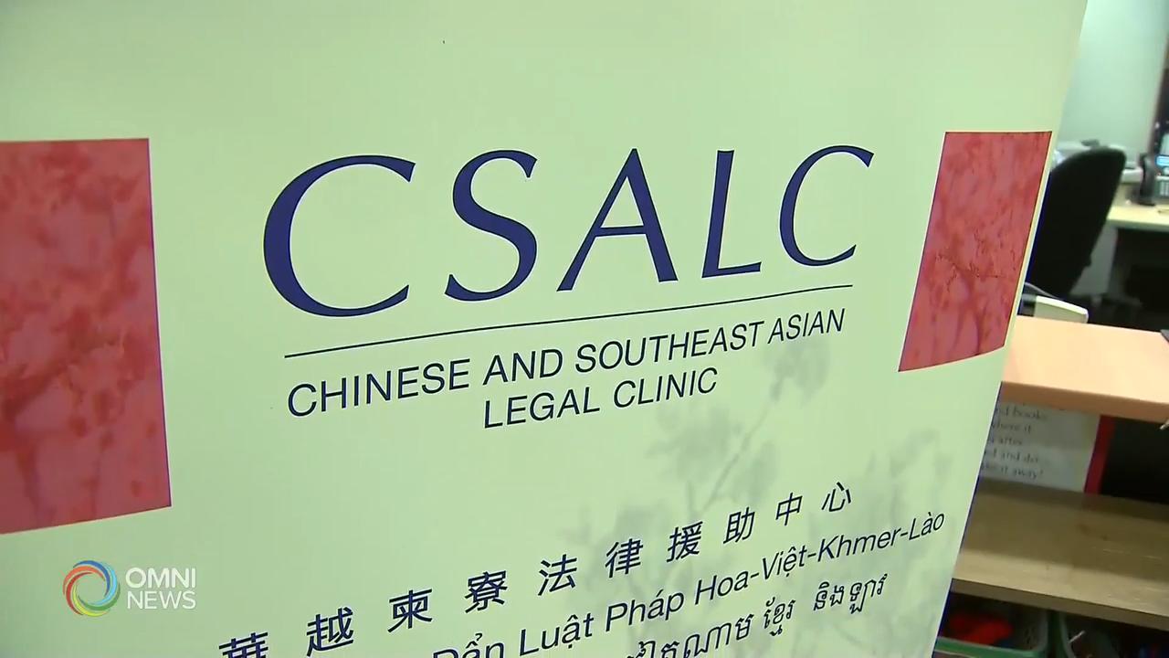 服务华人的法律援助中心面临裁员困境  – Jun 24, 2019 (ON)