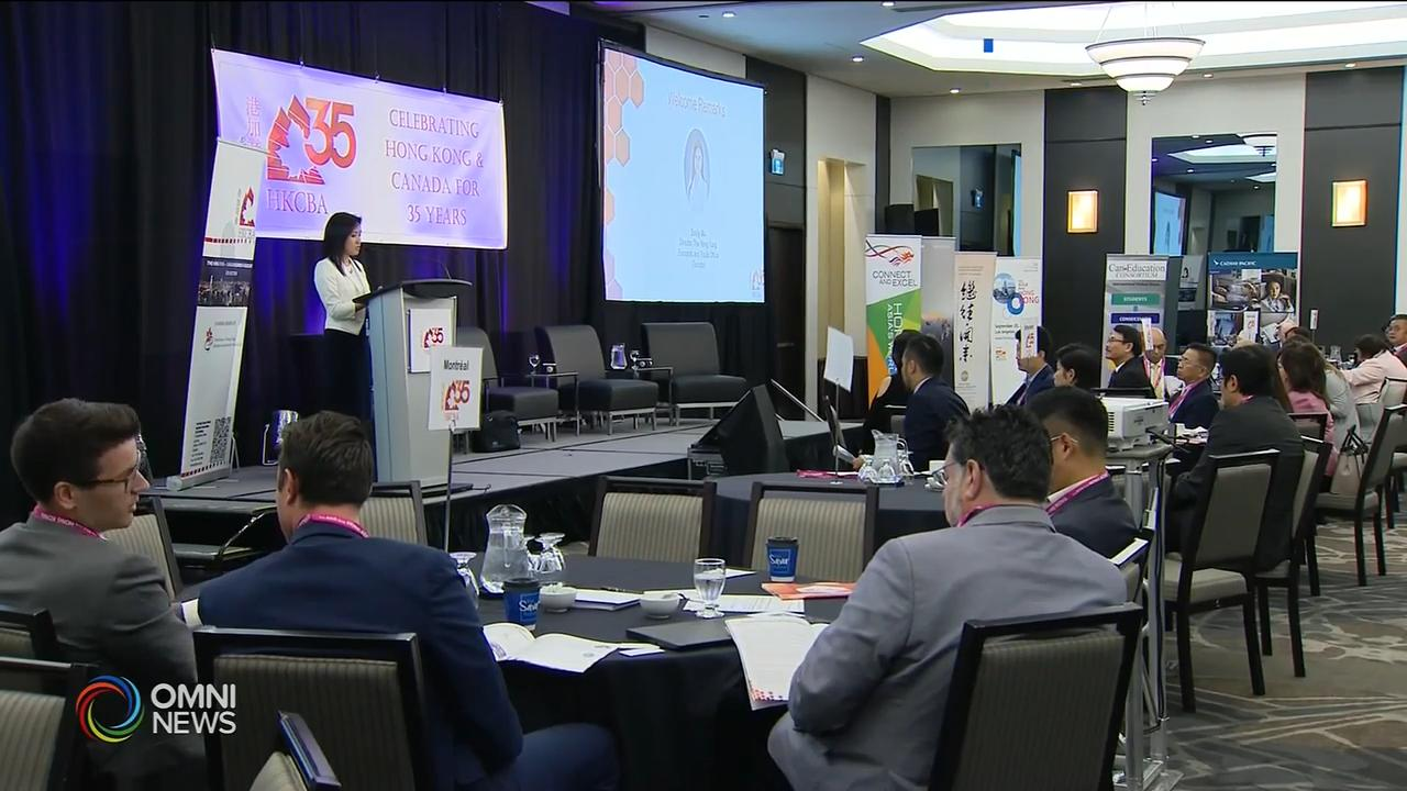 港加商會舉辦推廣香港全國會議 — Jun 21, 2019 (ON)