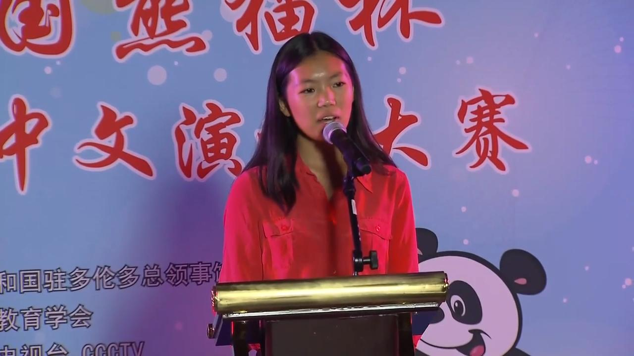 熊猫杯中文系列比赛 – Jun 18, 2019 (ON)