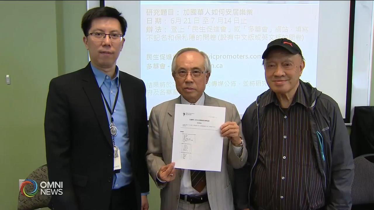 本地團體向華人社區展開快樂指數調查  — Jun 21, 2019 (ON)