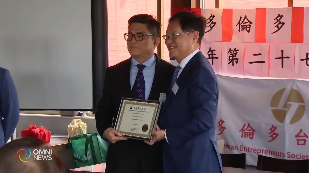 多伦多台商会七月首度举办「台湾影展」   – Jun 10, 2019 (ON)